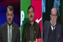 Ab Pata Chala | 12th December 2017 | BOL News UHD