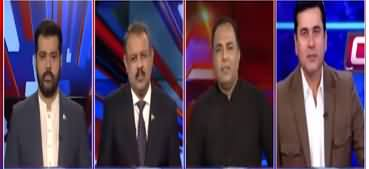 Ab Pata Chala (Minus One or Mid-Term Election?) - 2nd July 2020
