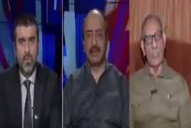 Ab Pata Chala (More Than 10 Billion Expenditure on Govt Bungalows) – 17th September 2018