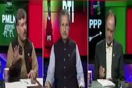 Ab Pata Chala (Murad Ali Shah Ki Dhamki) – 20th March 2017
