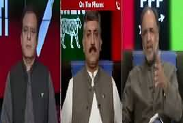 Ab Pata Chala (NA-120 By Election) – 8th August 2017