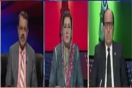 Ab Pata Chala (Na Ahel Nawaz Sharif Ke Liye VIP Protocol) – 3rd November 2017