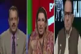 Ab Pata Chala (Nawaz Sharif Criticism on Judiciary) – 9th November 2017