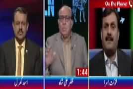 Ab Pata Chala (Nawaz Sharif Is Frustrated) – 3rd January 2018