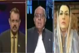 Ab Pata Chala (Nawaz Sharif Ka Mulk Mukhalif Bayan) – 14th May 2018
