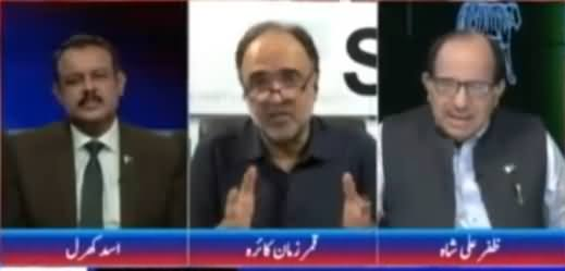 Ab Pata Chala (Nawaz Sharif Ke Khilaf Reference) - 7th September 2017