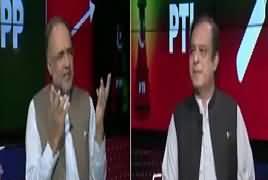 Ab Pata Chala (Nawaz Sharif Ki Legal Team) – 3rd August 2017