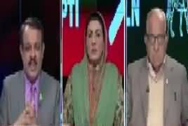 Ab Pata Chala (Nawaz Sharif Ki Na Ahli) – 26th January 2018
