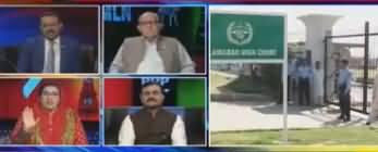 Ab Pata Chala (Nawaz Sharif Ki NAB Mein Paishi) - 10th April 2018