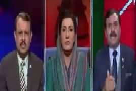 Ab Pata Chala (Nawaz Sharif Ki Party Sadarat Khatre Mein) – 29th December 2017