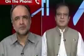 Ab Pata Chala (Nawaz Sharif on Roads) – 11th August 2017