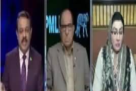 Ab Pata Chala (Nawaz Sharif Phir Na Ahel) – 21st February 2018