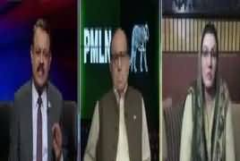 Ab Pata Chala (Nawaz Sharif Returning Back) – 24th September 2017