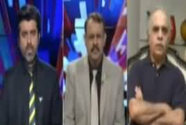 Ab Pata Chala (Nawaz Sharif's Audio Message) – 16th July 2018