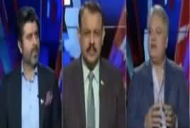 Ab Pata Chala (Nawaz Sharif Want Facilities in Jail) – 18th July 2018