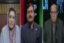 Ab Pata Chala (New Strategy of NAB) – 22nd December 2017