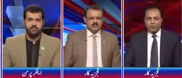 Ab Pata Chala (No Deal, No Compromise - Imran Khan) - 16th September 2019