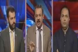 Ab Pata Chala (Opposition Ka Ahtajaj) – 26th July 2019