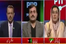 Ab Pata Chala (Opposition Ka Lahore Dharna) – 18th January 2018