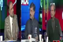 Ab Pata Chala (Pak Afghan Kasheedagi) – 6th March 2017