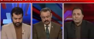 Ab Pata Chala (Pakistan And Turkey Relations) - 14th February 2020