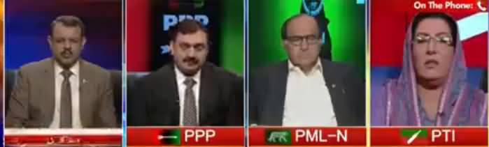 Ab Pata Chala (Pakistan Ki Bharat Ko Bari Paishkash) - 17th November 2017