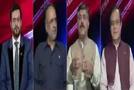 Ab Pata Chala (Panama Case Ka Faisla) – 27th July 2017