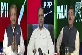 Ab Pata Chala (Panama Case Mein Ruswai) – 28th April 2017