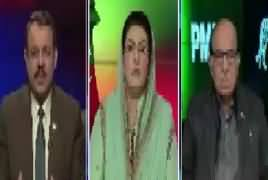 Ab Pata Chala (Peer Sialvi's Warning To Govt) – 25th December 2017
