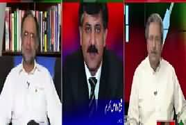 Ab Pata Chala (PM Nawaz Sharif And Army Chief Meeting) – 10th May 2017