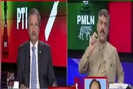 Ab Pata Chala (PMLN In Sindh) – 14th March 2017