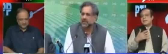 Ab Pata Chala (PMLN JIT Report Ke Baad Kia Kare Gi) - 14th July 2017