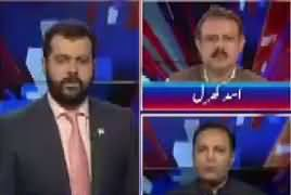 Ab Pata Chala (PMLN Leadership Being Accountable) – 19th July 2019