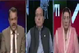 Ab Pata Chala (PMLN Mein Grouping) – 20th October 2017