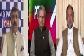 Ab Pata Chala (PMLN Vs Asif Zardari) – 27th March 2017