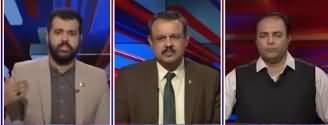 Ab Pata Chala (Politics on Nawaz Sharif's Health) - 14th November 2019