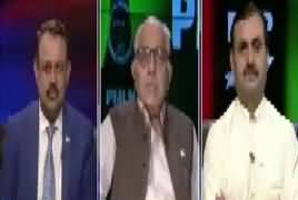 Ab Pata Chala (Politics on South Punjab Province) – 11th May 2018