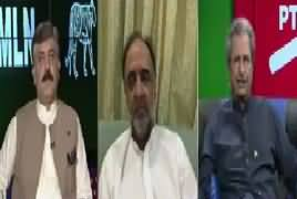 Ab Pata Chala (PPP Active For Grand Alliance) – 25th April 2017