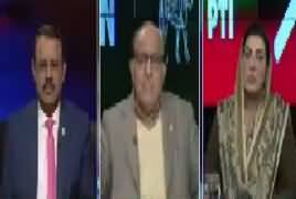 Ab Pata Chala (PTI Active For Accountability in KPK) – 4th January 2018