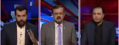 Ab Pata Chala (Punjab Cabinet Performance) - 20th September 2019