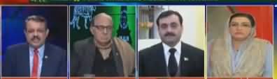 Ab Pata Chala (Punjab Hakumat Corruption Mein Sahulatkar) - 9th February 2018