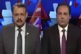 Ab Pata Chala (Qanon Ki Hukamrani) – 10th September 2018