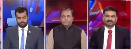 Ab Pata Chala (Shahbaz Sharif Vs Nawaz Sharif) - 3rd August 2021