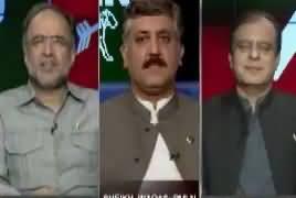 Ab Pata Chala (Shahid Khaqan Abbasi Became PM) – 1st August 2017