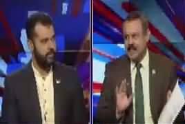 Ab Pata Chala (Shahid Khaqan Abbasi Giraftar) – 18th July 2019
