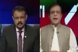 Ab Pata Chala (Sharif Khandan Ki Talashi) – 18th August 2017
