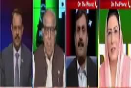 Ab Pata Chala (South Punjab Ki Siasat) – 10th May 2018