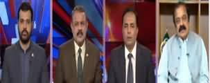 Ab Pata Chala (Special Talk With Rana Sanaullah) - 6th May 2020