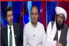 Ab Pata Chala (Tabdeeli Sab Se Pehle Punjab Mein) – 9th August 2018