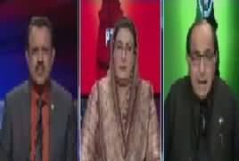 Ab Pata Chala (Tafseeli Faisla Aa Gaya) – 7th November 2017